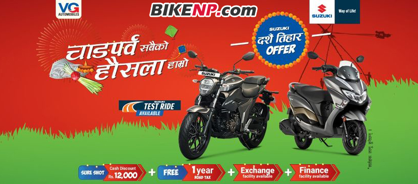 Suzuki Gives Offer For Dashain, Tihar and Chhath festival