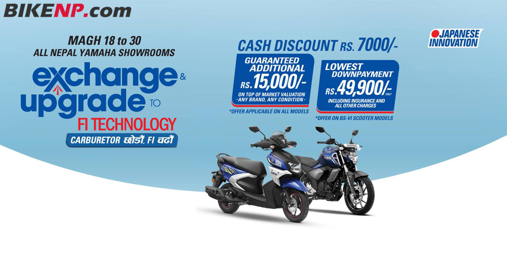 Yamaha Cash discount offer in this Magh