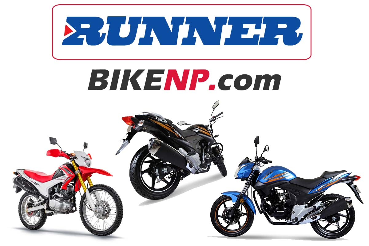 Runner Bike Latest Price in Nepal December 2019